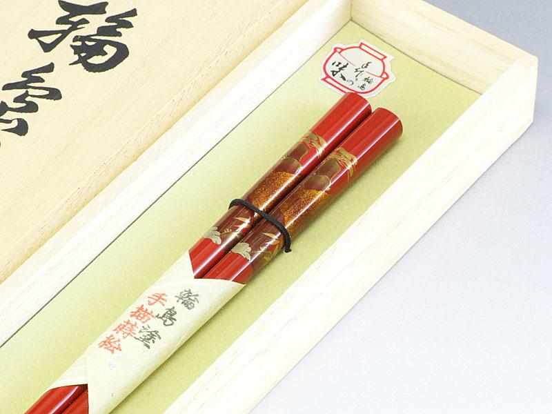 輪島箸 本うるし純金蒔絵山水1膳入箸 (赤)