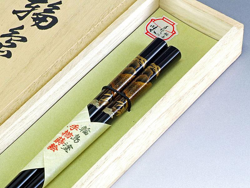 輪島箸 本うるし純金蒔絵山水1膳入箸 (黒)