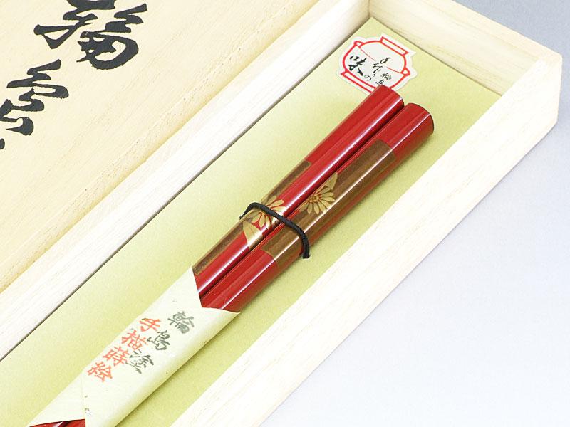 輪島箸 本うるし純金蒔絵菊1膳入箸 (赤)