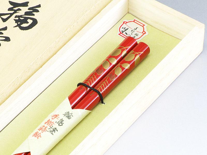 輪島箸 本うるし純金蒔絵萩1膳入箸 (赤)