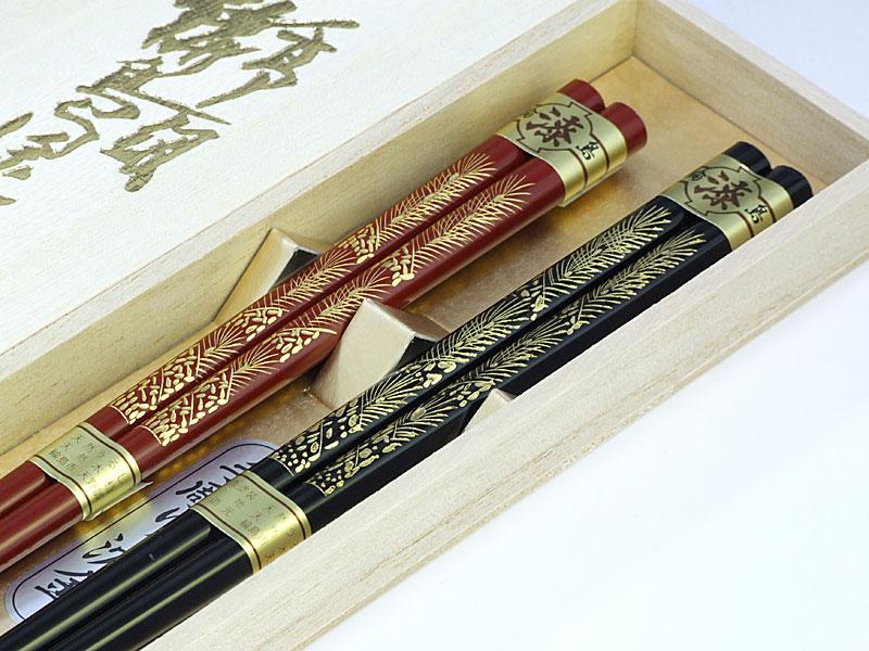 輪島箸 本うるし手彫り沈金老松2膳入箸