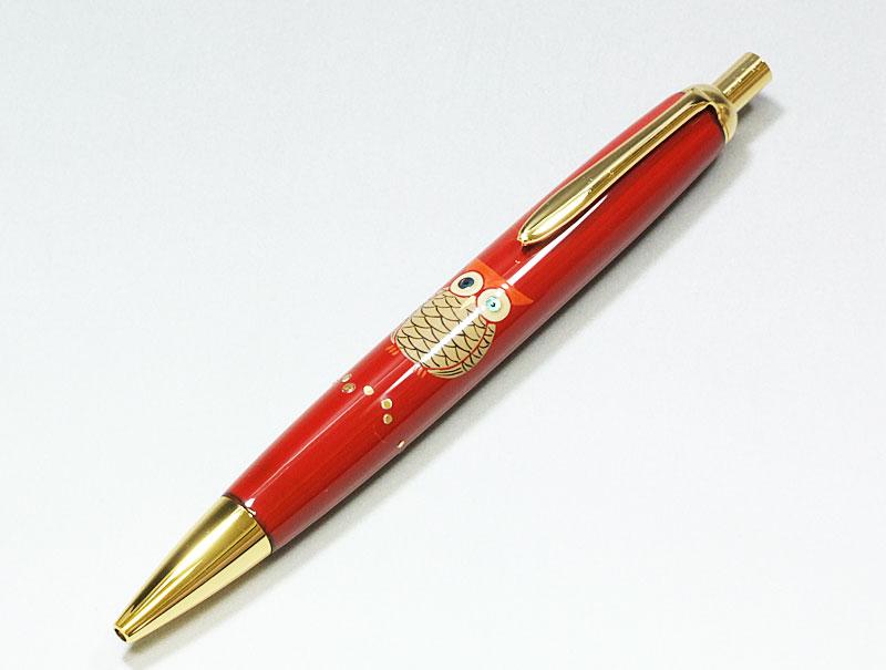 輪島塗 本うるし珠流筆(ボールペン)梟(赤)
