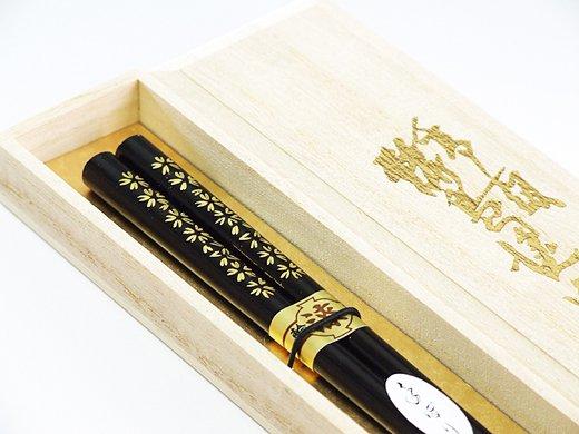 輪島箸 本うるし手彫り沈金桜1膳入箸 (黒)