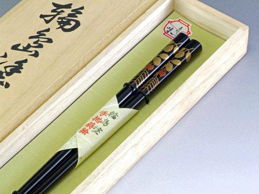 輪島箸 本うるし純金蒔絵萩1膳入箸 (黒)