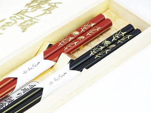 輪島箸 本うるし手彫り沈金松づくし2膳入箸