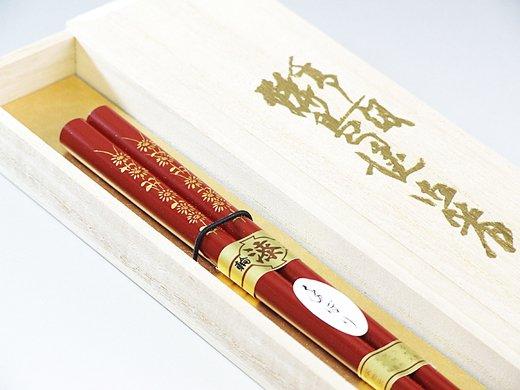輪島箸 本うるし手彫り沈金菊1膳入箸 (赤)