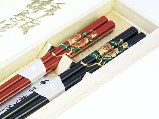 輪島箸 純金印蒔絵椿2膳入箸