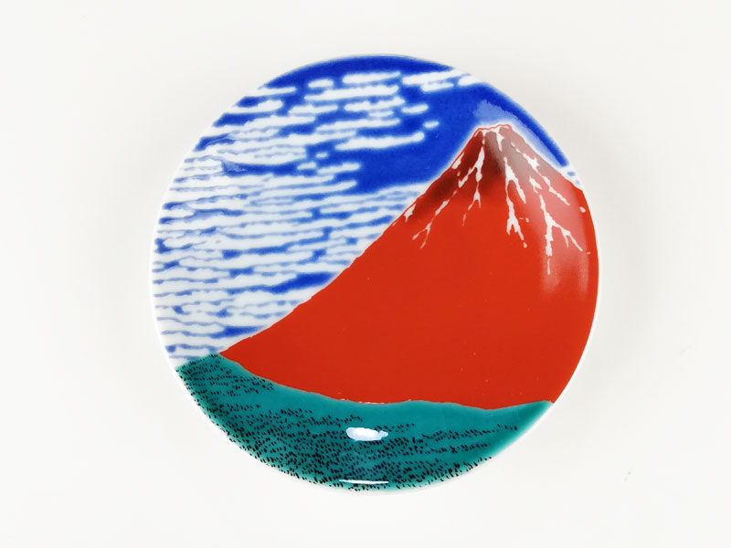 九谷焼 縁起豆皿吉祥赤富士